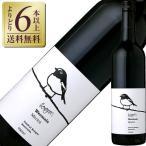 赤ワイン オーストラリア ローガン ワインズ ウィマーラ メルロー 2014 750ml wine