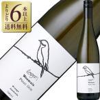 白ワイン オーストラリア ローガン ワインズ ウィマーラ ピノ グリ 2016 750ml wine
