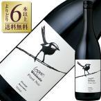 赤ワイン オーストラリア ローガン ワインズ ウィマーラ ピノ ノワール 2016 750ml wine