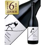 赤ワイン オーストラリア ローガン ワインズ ウィマーラ シラーズ ヴィオニエ 2014 750ml wine