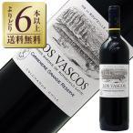 赤ワイン チリ ロス ヴァスコス カルメネール グランド レゼルブ 2012 750ml wine