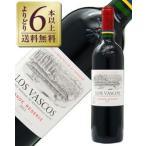 赤ワイン チリ ロス ヴァスコス グランド レゼルブ 2014 750ml wine