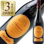赤ワイン イタリア ルイジ リゲッティ アマローネ デッラ ヴァルポリチェッラ クラシコ(クラッシコ) 2013 750ml コルヴィーナ wine