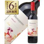 赤ワイン イタリア ダンザンテ トスカーナ メルロー 2015 750ml wine