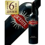 よりどり6本以上送料無料 ルーチェのセカンドラベル ルチェンテ 2014 750ml 赤ワイン イタリア