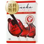ショッピング赤 送料無料 赤ワイン チリ ルナカ カベルネ ソーヴィニヨン 3000ml×4本 バッグインボックス ボックスワイン wine 包装不可