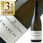 白ワイン フランス ブルゴーニュ ラヴァンテュルー シャブリ 2014 750ml シャルドネ 今月の送料無料ワイン wine