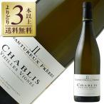 白ワイン フランス ブルゴーニュ ラヴァンテュルー シャブリ ヴィエイユ ヴィーニュ 2014 750ml シャルドネ wine