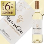 よりどり6本以上送料無料 ムートン カデ ブラン 2014 750ml 白ワイン フランス ボルドー