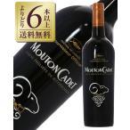 赤ワイン フランス ボルドー ムートン カデ ルージュ カンヌ リミテッド エディション 2014 750ml wine