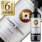 赤ワイン チリ ミゲルトーレス レゼルバ メルロー 2015 750ml wine