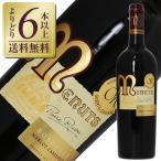 赤ワイン フランス ボルドー メゾン リヴィエール メニュ ルージュ 2015 750ml wine