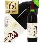 赤ワイン 国産 マンズワイン マンズ マスカット ベリーA 樽熟成 720ml wine