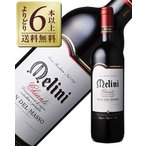 赤ワイン イタリア メリーニ ピアン デル マッソ キャンティ(キアンティ) 2014 750ml wine