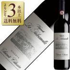 赤ワイン イタリア メリーニ ラ セルヴァネッラ キャンティ(キアンティ) クラッシコ リゼルヴァ 2012 750ml wine