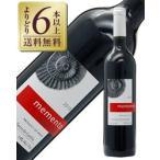 赤ワイン スペイン ボデガス ルーアン メメント オールド ヴァイン 2014 750ml wine