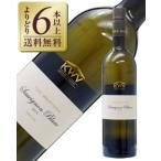 白ワイン 南アフリカ KWV メントーズ ソーヴィニヨンブラン 2014 750ml wine