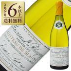 白ワイン フランス ブルゴーニュ ルイ ラトゥール ムルソー ブラニー シャトー ド ブラニー 2013 750ml wine