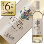 よりどり6本以上送料無料 ミッシェル リンチ ブラン 2015 750ml 白ワイン フランス ボルドー
