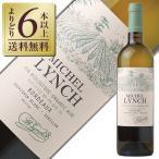 白ワイン フランス ボルドー ミッシェル リンチ オーガニック ブラン 2016 750ml wine