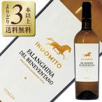 白ワイン イタリア 6本購入でグラス2脚 ミニーニ インドーミト ファランギーナ ベネヴェンターノ IGT 2015 750ml wine