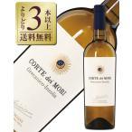 白ワイン イタリア 6本購入でグラス2脚 ミニーニ コルテ ディ モリ グレカニコ インツォリア テッレ シチリアーネ IGT ビアンカ 2015 750ml wine
