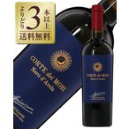 赤ワイン イタリア 6本購入でグラス2脚 ミニーニ コルテ ディ モリ ネロ ダーヴォラ テッレ シチリアーネ IGT ブルー 2015 750ml wine