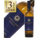 白ワイン イタリア 6本購入でグラス2脚 ミニーニ コルテ ディ モリ ヴェルメンティーノ グリッロ テッレ シチリアーネ IGT ブルー 2015 750ml wine