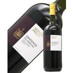 モンテベッロ サンジョヴェーゼ デル ルビコーネ マグナム 2015 1500ml 赤ワイン 1梱包6本まで同梱可能