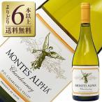 年間ベストストア受賞記念:ポイント5倍 よりどり6本以上送料無料 モンテス アルファ シャルドネ 2014 750ml 白ワイン チリ