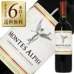 赤ワイン チリ モンテス アルファ カベルネ ソーヴィニヨン 2014 750ml wine
