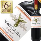 赤ワイン チリ モンテス アルファ メルロー 2014 750ml wine