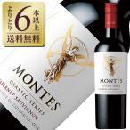 よりどり6本以上送料無料 モンテス クラシック シリーズ カベルネ ソーヴィニヨン 2014 750ml 赤ワイン チリ