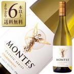 白ワイン チリ モンテス クラシック シリーズ シャルドネ 2016 750ml wine