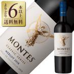 赤ワイン チリ モンテス クラシック シリーズ メルロー 2015 750ml wine