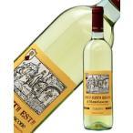 白ワイン イタリア カンティーナ ディ モンテフィアスコーネ エスト エスト エスト ディ モンテフィアスコーネ 2016 750ml wine