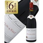 赤ワイン フランス ブルゴーニュ ジョセフ ドルーアン ムーラン ナ ヴァン 2015 750ml wine