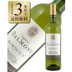 白ワイン フランス ボルドー マルキ ド バルモン ボルドー ブラン 2014 750ml wine