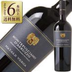 赤ワイン イタリア ナターレヴェルガ モンテプルチアーノ ダブルッツォ 2014 750ml wine