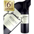 赤ワイン アメリカ ベッドロック ワインズ ザ ベッドロック ヘリテージ ソノマ ヴァレー レッド ワイン 2014 750ml ジンファンデル wine