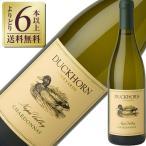 白ワイン アメリカ ダックホーン ヴィンヤーズ シャルドネ 2014 750ml wine