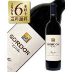 赤ワイン アメリカ ゴードン エステート メルロー 2013 750ml wine