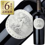 赤ワイン アメリカ ハーランエステイト レッドワイン 2012 750ml カベルネ ソーヴィニヨン カリフォルニア wine