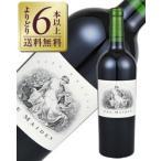 赤ワイン アメリカ ハーランエステイト ザ メイデン 2011 750ml カベルネ ソーヴィニヨン カリフォルニア wine