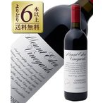 赤ワイン アメリカ マウントエデン ヴィンヤーズ カベルネ ソーヴィニヨン エステート 2011 750ml wine