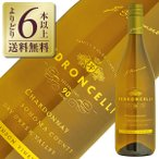 白ワイン アメリカ ペドロンチェリ ワイナリー シャルドネ F. ジョンソン ヴィンヤード 2015 750ml wine
