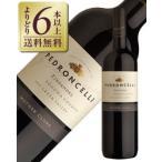 よりどり6本以上送料無料 ペドロンチェリ ワイナリー ジンファンデル マザー クローン 2014 750ml アメリカ カリフォルニア 赤ワイン
