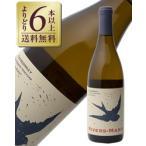 白ワイン アメリカ リヴァース マリー シャルドネ ソノマ コースト 2014 750ml wine