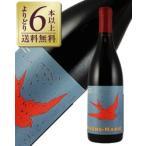 赤ワイン アメリカ リヴァース マリー ピノ ノワール スーマ ヴィンヤード 2012 750ml wine