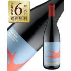 赤ワイン アメリカ リヴァース マリー ピノ ノワール カンツラー ヴィンヤード 2014 750ml wine